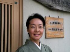 坂東友女香寿 ご挨拶
